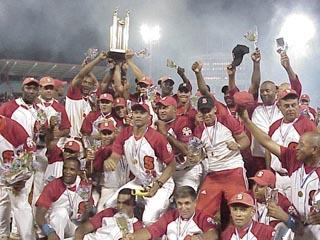 20070426155111-trofeo-santiago.jpg