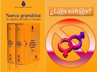 20100626070839-real-academia-de-la-lengua-.jpg