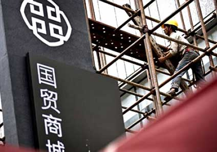 20110321010001-3.-china.jpg