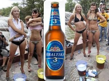 20110808125938-chicas-cerveza-rusa.jpg