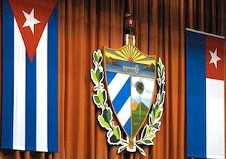 20130210183337--asamblea-nacional-del-poder-popular-2011-04-02-27560.jpg