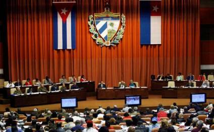 20130224140437-parlamento-cuba-cubadebatecu.jpg
