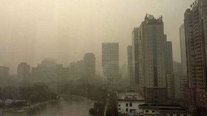 20140306150052-contaminacion-pekin.jpg