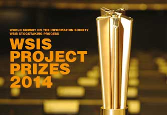 20140610232845-wsis-project-prize.jpg