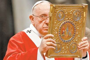 20140630134636-pontifice-refirio-mujer-bella-dios-milima20140630-0043-14.jpg