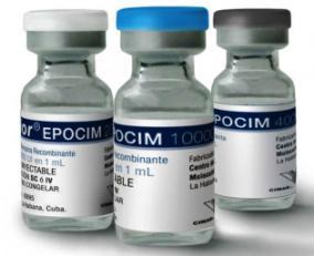 20141013212814-epocin-cuba-medicamento.jpg