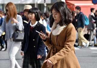 20141117001401-peatones-absortos-celulares.jpg