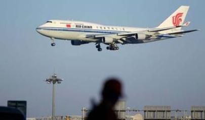 20150112185237-air-china.jpg