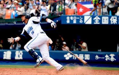 20150123121434-yulieski-beisbol-cuba.jpg