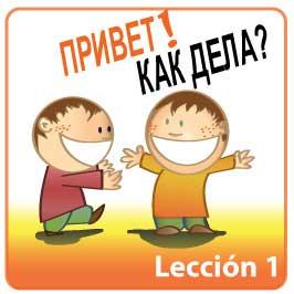 20150127125752-aprender-ruso.jpg