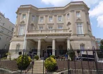 20150720020039-cuba-embajada-preparativos1.jpg