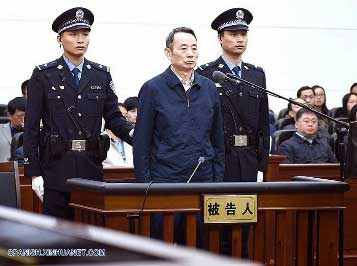 20150728142030-corrupcion-en-china-juicios.jpg