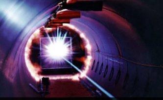 20150730004519-laser-japon.jpg