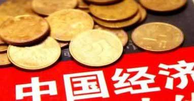 20150730011233-economia-china-estable-pero.jpg