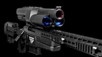 20150730123410-fusiles-computarizados.jpg