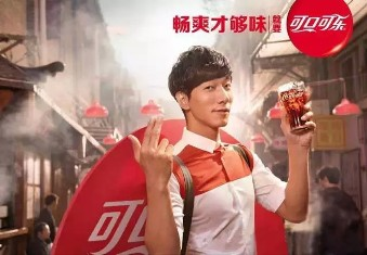 20150829162155-marcas-famosas-coca-cola-china.jpg
