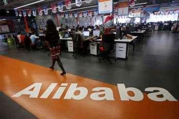 20150910231332-internet-minoristas-alibaba-acciones-2.jpg