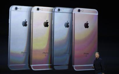 20150910232609-apple.jpg