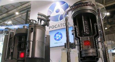 20150912151308-reactor-nuclear-rusia.jpg