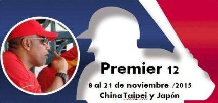 20151016142815-cuba-baseball.jpg