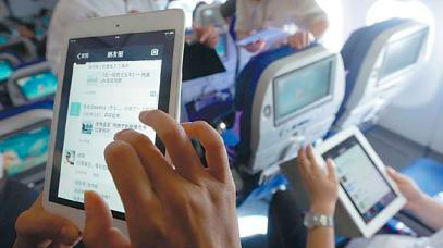 20151122055624-wifi-china-alta.jpg