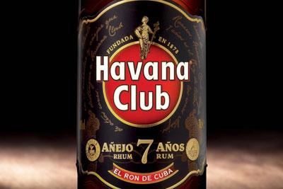 20160707212056-havana-club-etiqueta.jpg