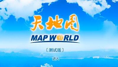 20110121124437-mapword-chino.jpg