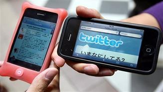 20110331073246-9.twitter-japon.jpg
