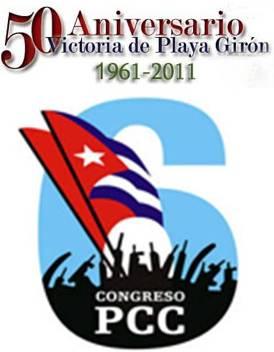 20110422053234-congreso-pcc-giron.jpg