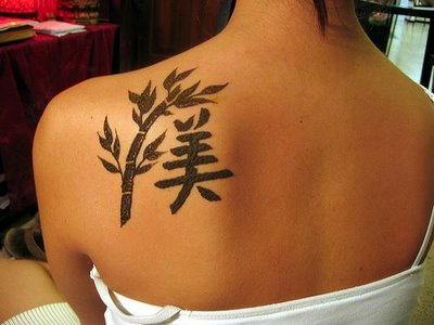 20111106124617-tatuajes-chinos-con-significado1.jpg
