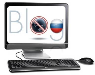 20120713174525-internet-rusia-parlamento.jpg