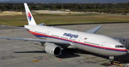 20140310120744-800px-malaysia-airlines-boe.jpg
