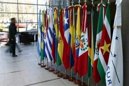 20140616045833-unarsur-elecciones-colombia.jpg