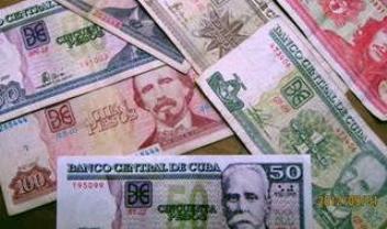 20140819150604-pesos-cubanos-1-.jpg