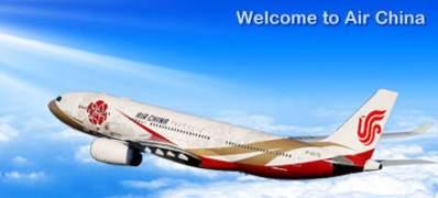 20150206122146-airchina3001.jpg