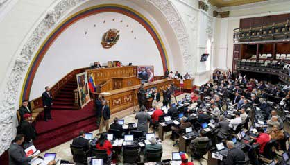 20150316032309-parlamento-de-venezuela.jpg