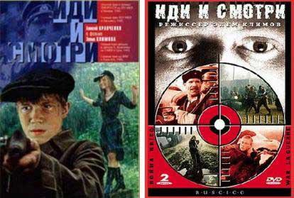20150429102827-cuba-ciclo-cine-sovietico.jpg