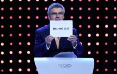 20150731133115-juegos-olimpicos-2022-pekin.jpg