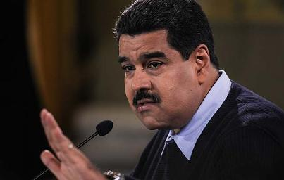 20150826144014-maduro-frontera-colombia-venezuela.jpg