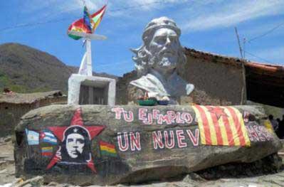 20151010162747-bolivia-che.jpg