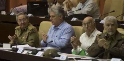 20151229225704-sesion-plenaria-parlamento-cubano.jpg