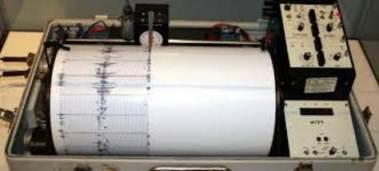 20160125001708-sismografo-2.jpg