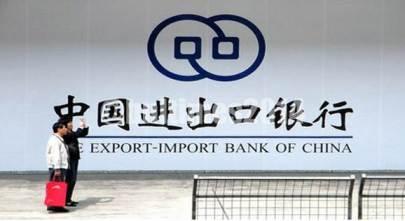 20160223102957-banco-chino.jpg