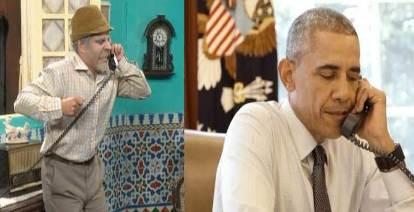 20160320040447-panfilo-habla-con-obama.jpg