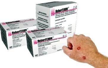 20160902132649-medicamento-cubano-cancer-de-piel.jpg