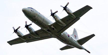20170102035125-avion-surcoreano-lanza-al-mar-misiles.jpg