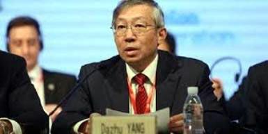 20170321221326-dazhu-yang-jefe-del-dep.de-coop.tec.-del-organismo-internacional-de-energia-atomica-.jpg