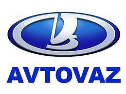 20170323014113-avtovaz-logo1.jpg