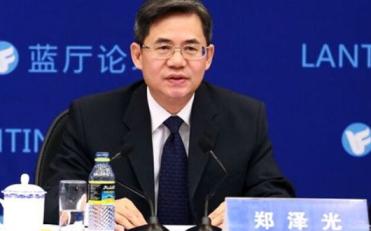 20170401144432-viceministro-de-exteriores-chino-zheng-zeguang-.jpg
