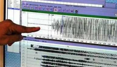 20170426132737-sismos-santiagodecuba.jpg